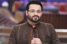 سپریم کورٹ: تحریک انصاف کے رہنما عامر لیاقت پر 27 ستمبر کو فرد جرم عائد ..