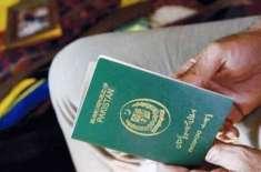 پاکستانی پاسپورٹس کے حامل افراد کے لیے خوشخبری