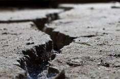 سوات اور گردونواح میں زلزلے کے جھٹکے ،لوگوں میں شدید خوف وہراس پھیل ..