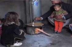 سوات میں گیس سے محروم افراد کے لیے چولہا گیزر متعارف