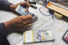ڈالر کی قدر 150 روپے تک پہنچنے کی پیشن گوئی