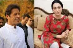 عمران خان سے مبینہ تعلقات پر خواجہ سرا نے خاموشی توڑ دی