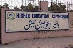 ہائر ایجوکیشن کمیشن کے ترقیاتی کاموں کے لئے 4 ارب 63 کروڑ روپے جاری