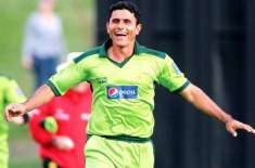 Razzaq made MCC's honorary life member