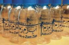 سعودی مملکت میں رمضان المبارک میں نقلی زمزم کا کاروبار عروج پر