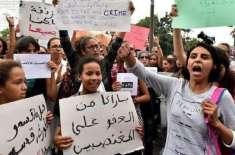 مراکش میں گینگ ریپ کے مجرموں کی بریت کیخلاف عوام سراپا احتجاج