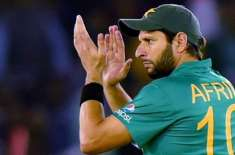 Shahid Afridi sets unique record