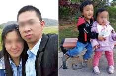 چین ،ْشوہر کی موت کی جھوٹی خبر سن کر بیوی نے بچوں سمیت خودکشی کرلی