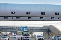 دُبئی:شیخ زاید روڈ پر نیا سالک گیٹ قائم کر دیا گیا