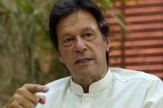 ہم کسی عالمی طاقت کا دباؤ لینے والے نہیں،عمران خان