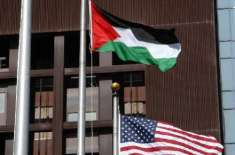 امریکہ کا اقوام متحدہ میں ترقی پذیر ممالک کے 77 رکنی گروپ کی قیادت فلسطین ..