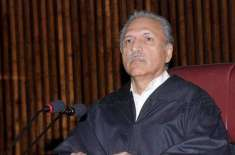 صدر مملکت عارف علوی ، وزیر اعظم عمران خان، آرمی چیف قمر جاوید باجوہ