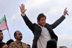 عمران خان کے لیے راستہ صاف، سابق وفاقی وزیر نے این اے 131لاہور سے کاغذات ..