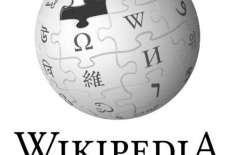 2017میں وکی پیڈیا پر سب سے زیادہ تلاش کی جانے والی پاکستانی شخصیات کی ..