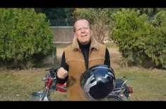 جرمن سفیرنے موٹرسائیکل سواروں کو ہیلمٹ کی افادیت بتا دی