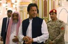 سعودی عرب کا 12 ارب ڈالر کا پیکج پاکستانی معیشت کو پٹڑی پر لے آئے گا