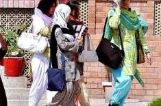 کراچی کی یونیورسٹی میں استاد طلباء کو غیر اخلاقی موضوعات پر اسائمنٹ ..
