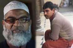 پھانسی لگنے کے وقت مجرم عمران علی کے چہرے پر کوئی ندامت نہیں تھی
