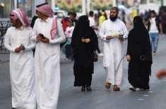 سعودی عرب کے 34 فیصد شہری ذیابیطس کے مرض میں مبتلا، رپورٹ
