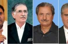 تحریک انصاف نے وفاقی کابینہ کو بڑی حد تک حتمی شکل دے دی