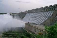 دریائوں اور آبی ذخیروں میں پانی کی آمد، اخراج اور پانی کے ذخیرہ کی ..