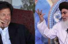 خادم حسین رضوی کا عمران خان کوبچوں کو کرکٹ کے طریقے بتانے کا مشورہ