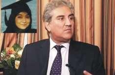 سرائیکی صوبہ کے قیام کیلئے تمام سیاسی جماعتیں پاکستان تحریک انصاف ..