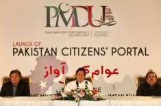 پاکستان سٹیزن پورٹل کے ذریعے درج کرائی جانے والی شہریوں کی تمام شکایات ..