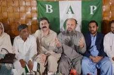 وزیراعلی بلوچستان کے معاملے پرپی ٹی آئی اوربلوچستان عوامی پارٹی کے ..