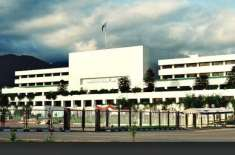 قومی اسمبلی کی 11 نشستوں پر ضمنی انتخابات 2 ماہ میں ہوں گے