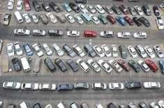 شارجہ میں نئے پارکنگ ضوابط متعارف کرا دیئے گئے