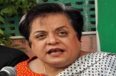 موجودہ حکومت کے 100دن وزیر برائے انسانی حقوق ڈاکٹر شیریں ایم مزاری نے ..