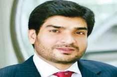 احتساب عدالت میں سابق وزیراعلیٰ پنجاب شہباز شریف کے داماد عمران علی ..