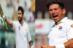azhar ali and yasir shah gain points in new test ranking