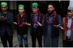 چین سےپاکستان آنے والے چار چینی باشندوں نے اسلام قبول کر لیا
