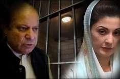 نواز شریف اور مریم نواز کو قیدی نمبر الاٹ کر دئیے گئے
