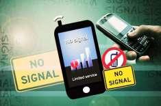 لاہور کے بعد اسلام آباد میں بھی موبائل فون سروس بند کردی گئی