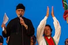 لاہور ، 2014 دھرنے پر عمران خان اور طاہر القادری کے خلاف درخواستوں پر ..