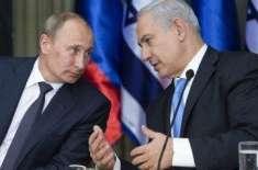 روس کا شام میں پرواز کے دوران طیارہ مار گرانے پر اسرائیلی سفیر کو وزارت ..