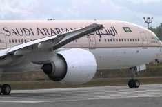 سعودی ایئر لائنز کے طیارے میں 2 سالہ بچے اچانک طبیعت بگڑ جانے کے باعث ..