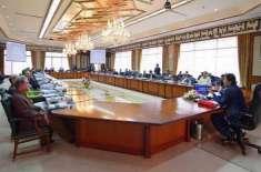 وفاقی کابینہ میں جیلوں سے اےسی نکلوانے کیلئے نیب قوانین کا ترمیمی مسودہ ..
