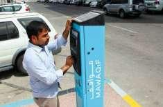 ابو ظہبی:رہائشی پارکنگ پرمٹس کے حصول کے لیے لمبی قطاریں لگ گئیں