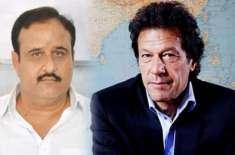 وزیر اعظم عمران خان سے وزیر اعلی پنجاب سردار عثمان بزدار کی ملاقات
