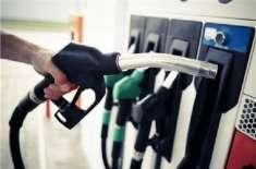 پٹرولیم مصنوعات کی قیمتوں میں 9روپے اضافے کا امکان