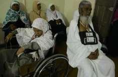 سعودی عرب میں اب معذوروں کی بھی سُن لی گئی، مراعات کا اعلان