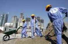 سعودی عرب میں غیرملکی ملازمین کے قوانین سے متعلق اہم وضاحت جاری