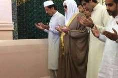 وزیر اعظم عمران خان اور انکے وفد  کی مدینہ منورہ میں روضہ رسول ؐکی زیارت