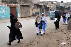 امریکا سے لڑکیوں کی تعلیم کی7 ارب روپے کے معاہدے اور فنڈز میں مبینہ ..