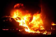 چین کے کیمیکل پلانٹ میں دھماکا، چھ افراد ہلاک، 30 زخمی