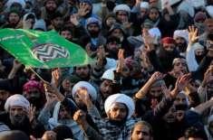 محکمہ داخلہ کا تحریک لبیک کے کارکنان کو رہا کرنے کا حکم